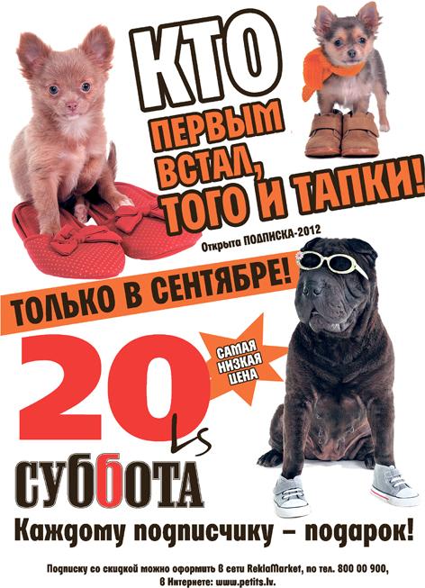 TAPKI_copy