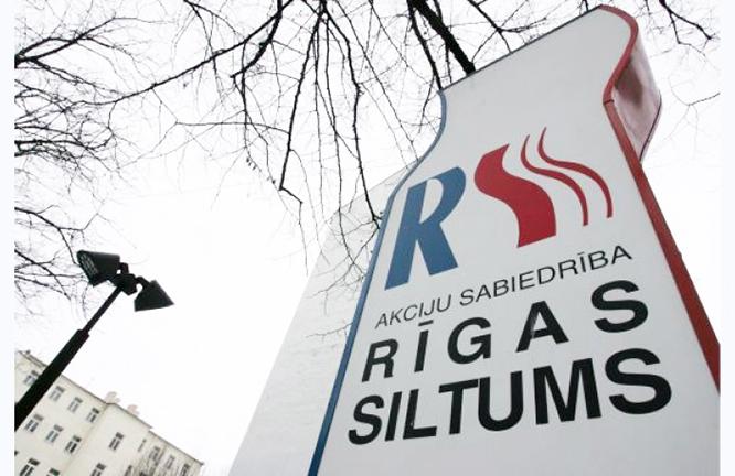 Rigas_Siltums