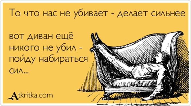 atkritka_124
