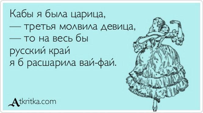 zadornov-3