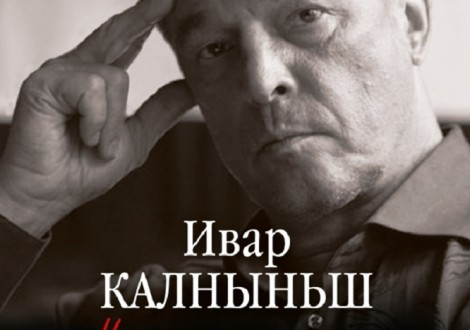 oblozka_knigi