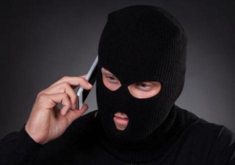 Постоянные Телефонные Звонки Незнакомых Людей